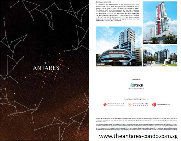 is-the-antares-rcr